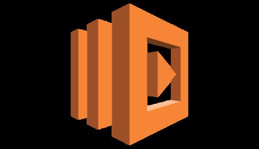 【AWS】Lambda - node.jsをデプロイ