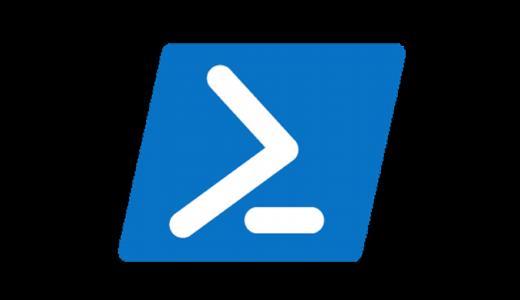 【PowerShell】ファイルの作成日時と更新日時の変更