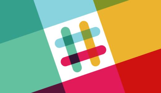 【Slack】HTTPで通知を飛ばす(CloudWatch)