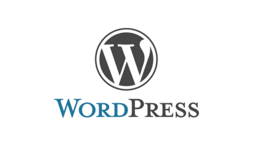 【Wordpress】テーマ変更(SANGO)