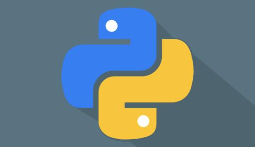 【Python】JSON整形