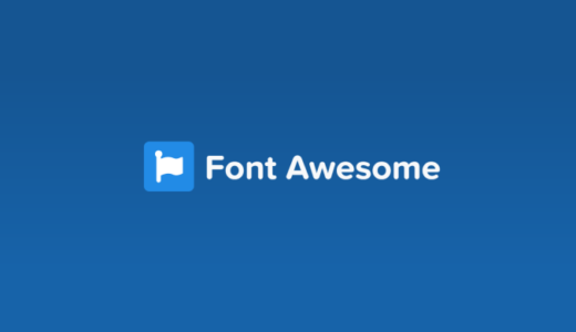 【GeneXus】Font Awesome