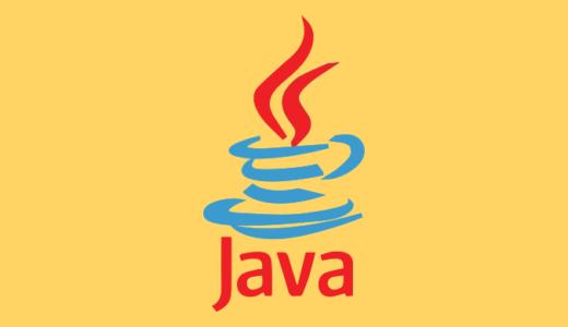 【Java】開発環境系
